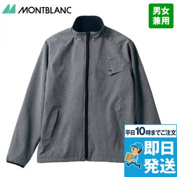 8-1021 1023 1025 1027 MONTBLANC 軽防寒ブルゾン(男女兼用)