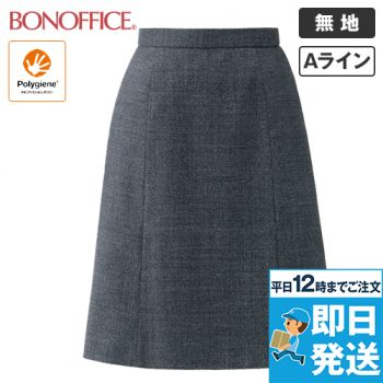 AS2312 BONMAX Aラインスカート 無地