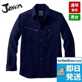 52704 自重堂Jawin ストレッチ長袖シャツ