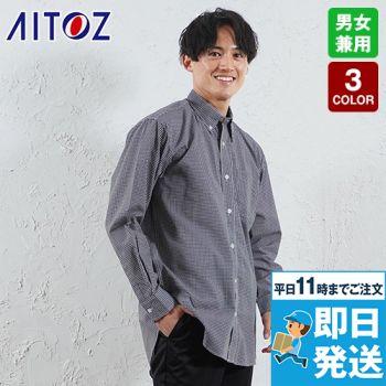 AZ7824 アイトス カナディアンクリーク 長袖T/Cギンガムチェックシャツ(男女兼用)