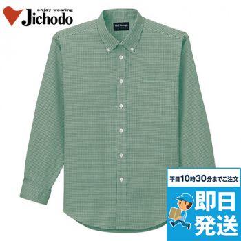 43604 自重堂 ギンガムチェック 長袖/ボタンダウンシャツ(男女兼用)
