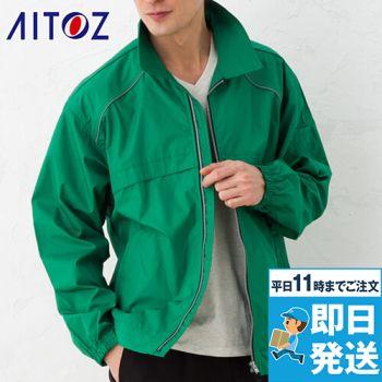 AZ-725 アイトス エコブルゾン(男