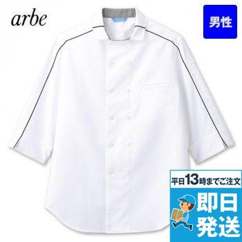 BC-7124 アルベチトセ 七分袖シャツ(男性用)