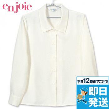 en joie(アンジョア) 0400 [通年]肌触りが心地よい綿混素材の長袖ブラウス 93-0400