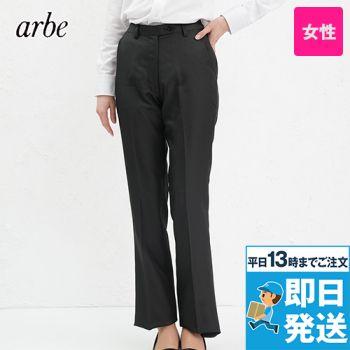 AS-6202 チトセ(アルベ) パンツ(女性用)