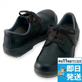 安全靴 静電安全靴