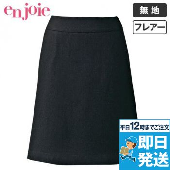 56153 en joie(アンジョア) きれいなドレープが特徴でストレッチのフレアースカート 無地