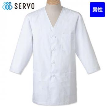 [サンペックス]飲食 調理衣(男性用)(