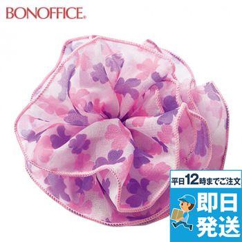 BONMAX BA9127 ワンポイントのアクセントで胸元を明るく彩る 花柄コサージュ 36-BA9127