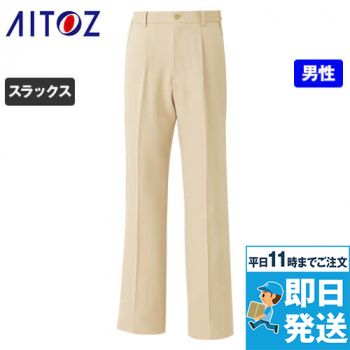 AZ7643 アイトス チノパンツ(男性用)ワンタック 脇ゴム