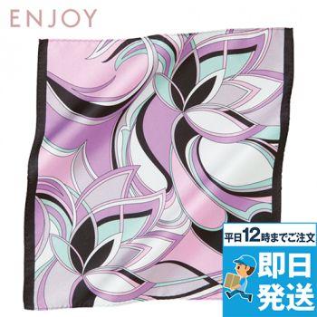 EAZ507 enjoy エレガントで華やかなフラワーモチーフのミニスカーフ