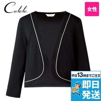 CL-0208 キャララ(Calala) [通年]ボレロ ニット(女性用) 84-CL0208