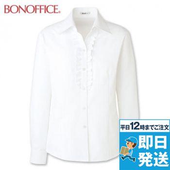 [在庫限り/返品交換不可]RB4150 BONMAX/リサール エレガントな胸元のフリルが華やかな長袖ブラウス 36-RB4150