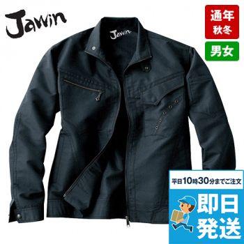 51600 自重堂JAWIN 長袖ジャン