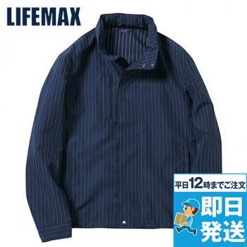 MJ0071 LIFEMAX スタイリッ