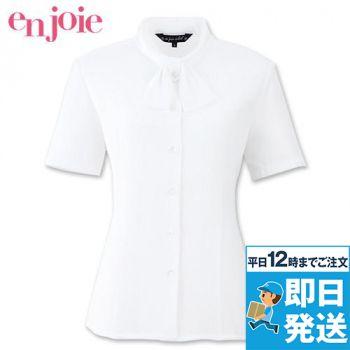 en joie(アンジョア) 06073 リボン風の襟が清楚な半袖ブラウス 93-06073