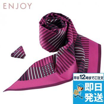 EAZ563 enjoy スカーフ