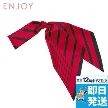 EAZ-600 enjoy ロングスカーフ