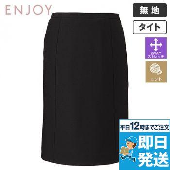 EAS588 enjoy セミタイトスカート ニット 無地 98-EAS588