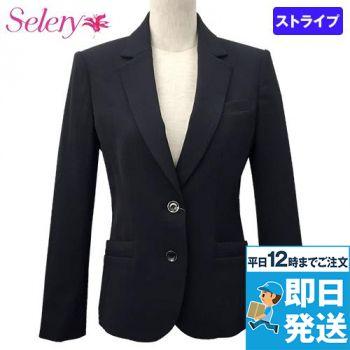 S-24541 SELERY(セロリー) ジャケット ストライプ 99-S24541