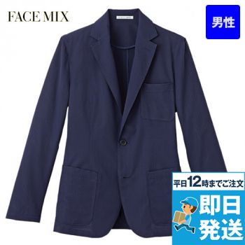 FJ0019M FACEMIX ドットエアジャケット(男性用)