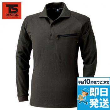 5105 TS DESIGN ワークニットロングポロシャツ(男女兼用)