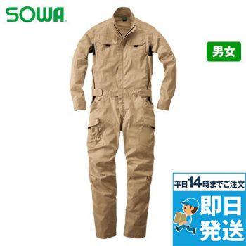 39020 桑和 つなぎ 続服