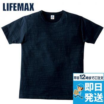 MS1143 LIFEMAX スラブTシ