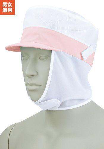 白×ピンク