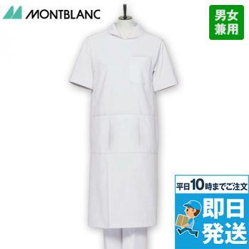 74-531 533 535 537 539 MONTBLANC 予防衣 ノースリーブ(男女兼用)TT