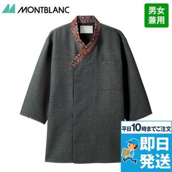 2-721 723 725 727 MONTBLANC 和風シャツ/七分袖(男女兼用)