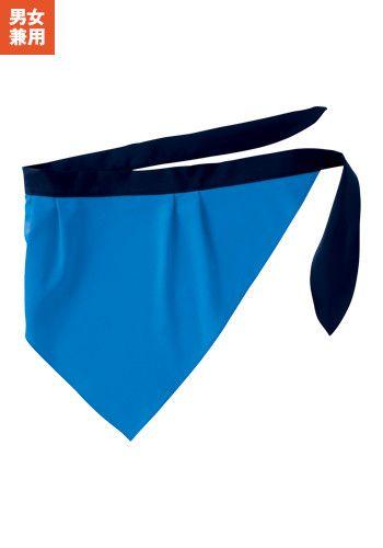 ブルー×紺