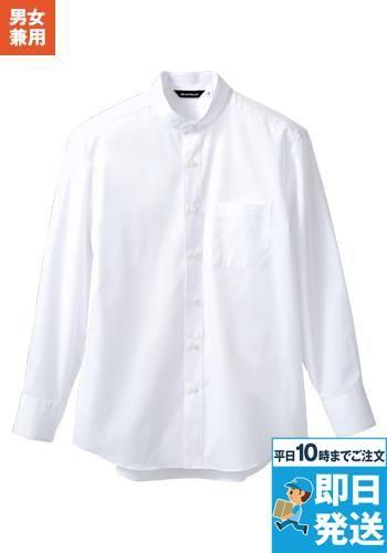長袖シャツ(男女兼用)