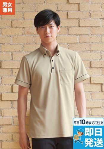 半袖ニットシャツ(男女兼用)(32-50