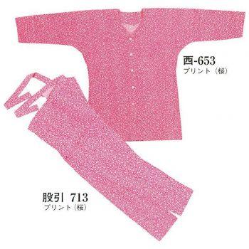 鯉口シャツ(桜)