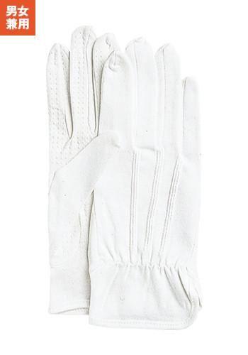 [一旦、非表示][おたふく手袋]セームノ