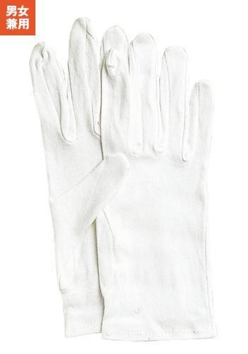 [一旦、非表示][おたふく手袋k]マチ付