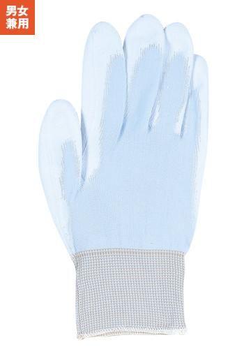 [一旦、非表示][おたふく手袋]ピタハン