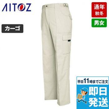 AZ-3964 アイトス/アジト カーゴ