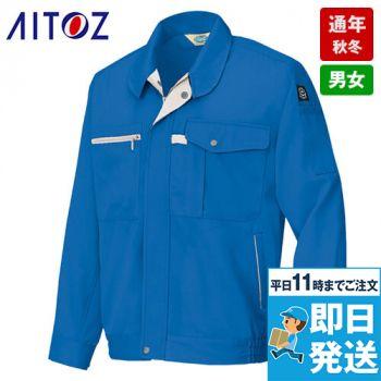AZ-6360 アイトス 長袖ブルゾン