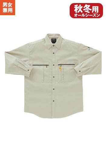 [サンエス]作業服 長袖シャツ