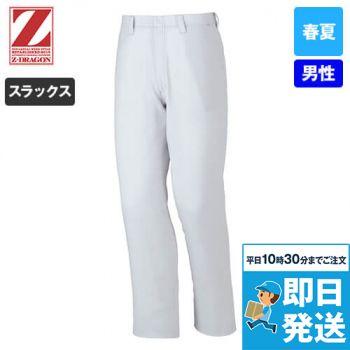 75301 自重堂Z-DRAGON 製品制電ノータックパンツ(男性用)