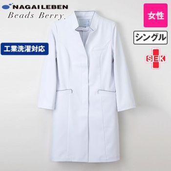[在庫限り/返品交換不可]FT4440 ナガイレーベン(nagaileben) ビーズベリー ドクターコート(女性用)