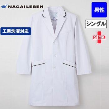 HE4950 ナガイレーベン(nagaileben) ホスパースタット シングルドクターコート(男性用)