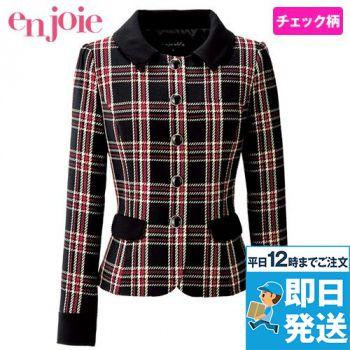 en joie(アンジョア) 81790 鮮やかチェック柄と個性的な襟が好感度のジャケット