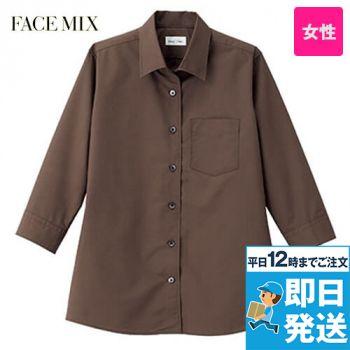 FB4039L FACEMIX 開襟七分袖ブラウス(女性用)