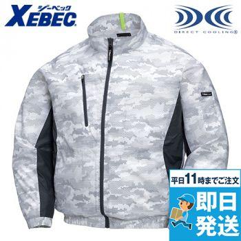 ジーベック XE98005 [春夏用]空調服 迷彩長袖ブルゾン ポリ100%