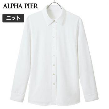 AR1429 アルファピア 長袖シャツ