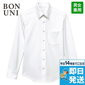 24308 BONUNI(ボストン商会) 長袖ニットボタンダウンシャツ(男女兼用)