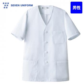 AA322-8 セブンユニフォーム 襟なし半袖調理白衣(男性用)